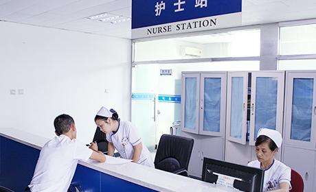 住院部护士站