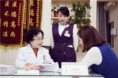 """西安华都妇产医院:不孕并非""""绝症"""",找对医院才能圆梦"""
