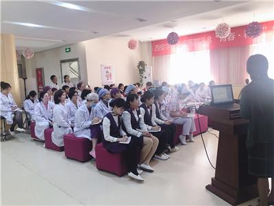 西安华都妇产医院:强化质量管控 保障安全诊疗