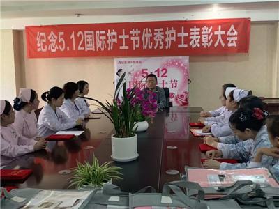 西安莲湖生殖医院护士节义诊完美落幕