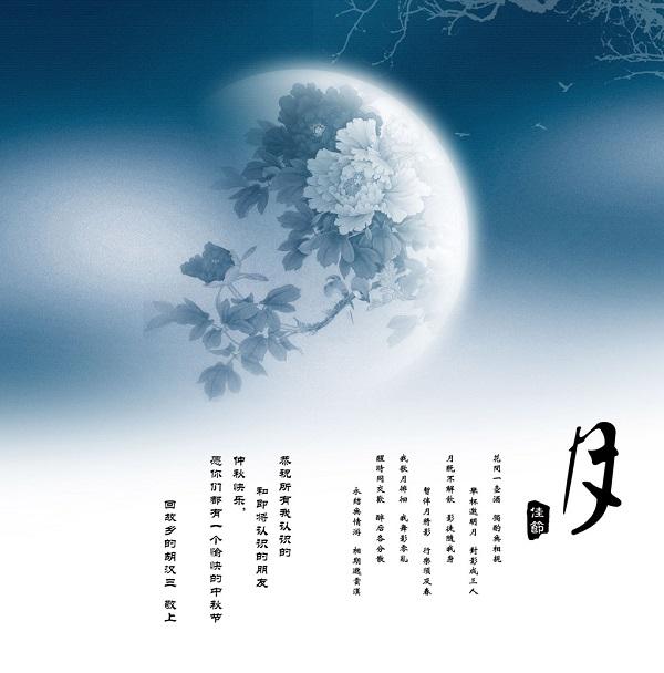 中秋佳节 | 天涯共此时,虹桥情更长!