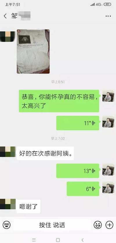 虹桥医院   鸡西39岁高龄女子助孕成功!恭喜!