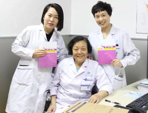 四川省生殖医院特邀专家——华西附二医院谢蜀祥老教授那些事
