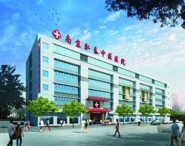 南京肛泰中医医院