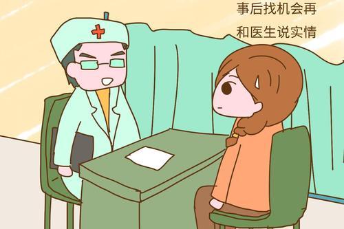 用早孕試紙測試懷孕準不準?