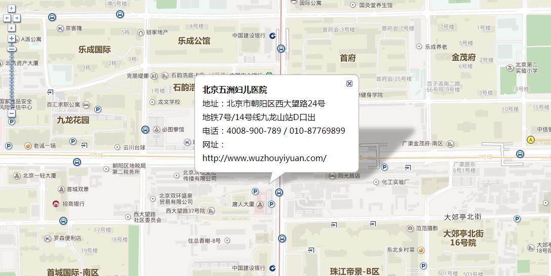 北京五洲妇儿医院:关于最新的流感疫苗?#21448;种?#21335;,这些你一定要知道