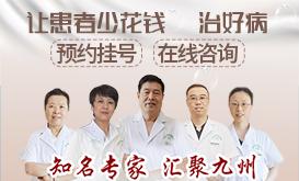 太原九州医院百万援助基金 帮助胎记患者摆脱烦恼