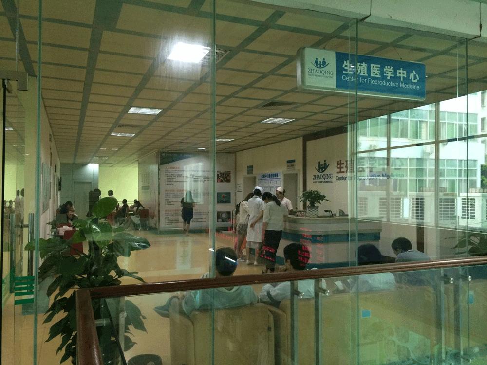 肇庆西江医院急诊科120预案演习:抢救生命与时间赛跑