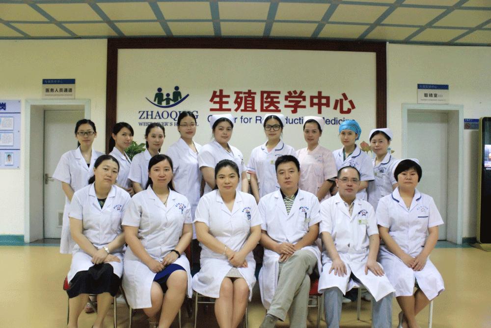 肇庆西江医院:用心服务患者,细微处感动你我