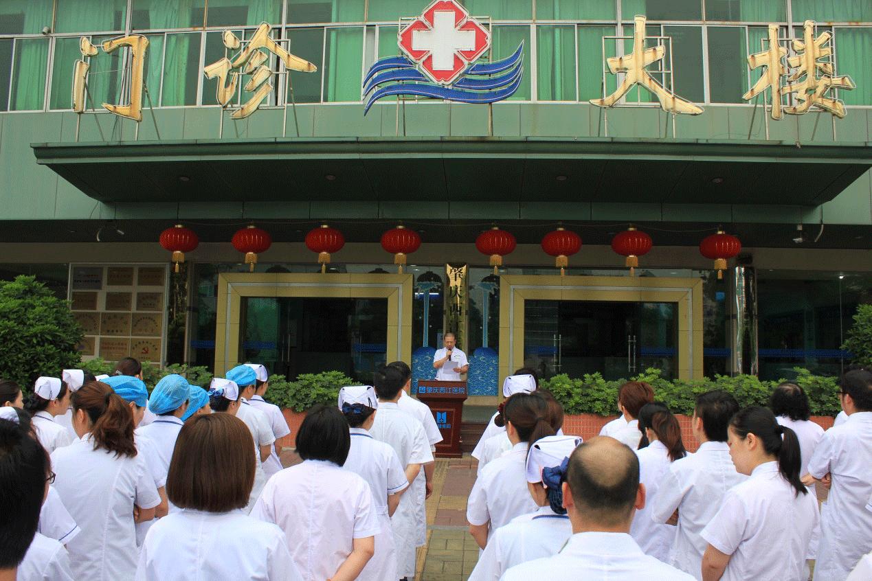 肇庆西江医院:提升医疗质量,保障医疗安全