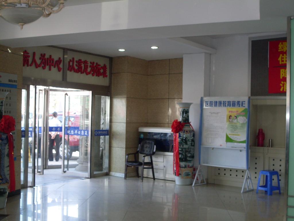 吉林中山医院大厅