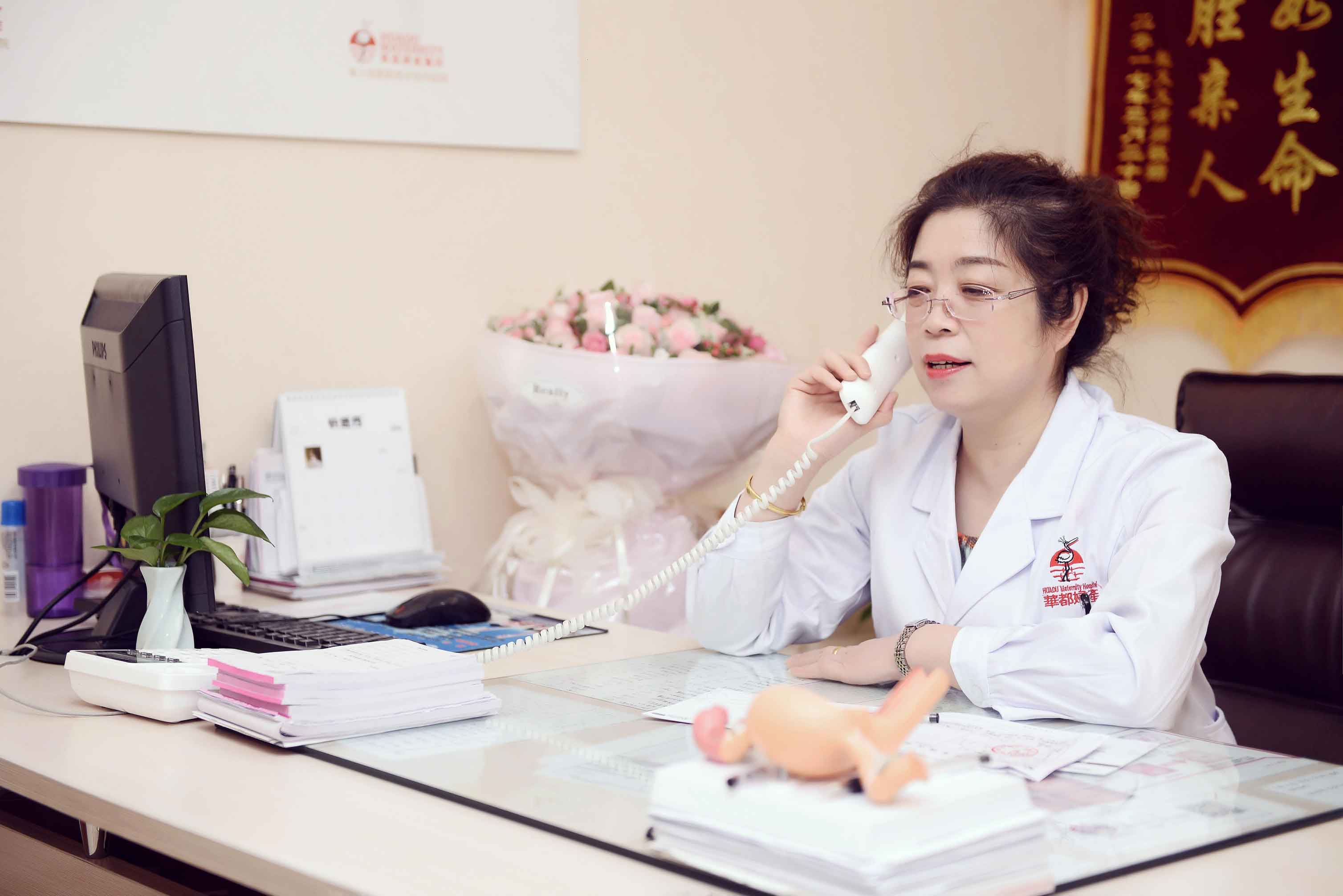 西安华都妇产医院:以病人为中心的医疗质量的管理战略