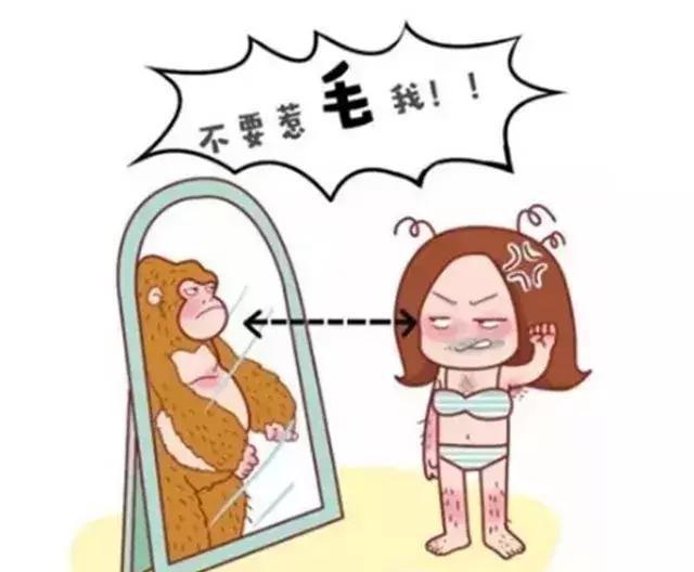 激光脱腋毛后还会再长吗?会不会使毛孔变大?