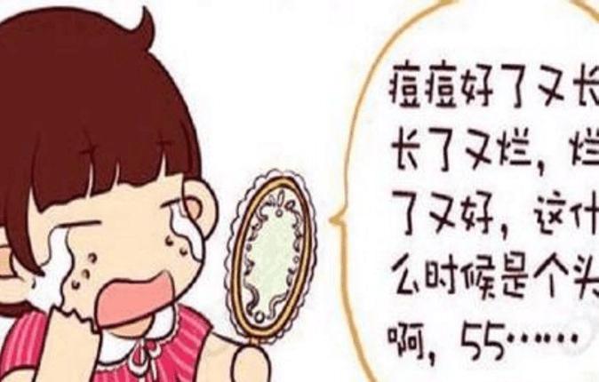 """春季痘痘""""來勢洶洶""""如何應對"""