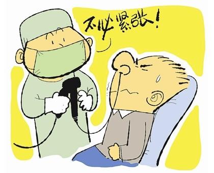 【暨南肿瘤医院排名】肺癌的症状有哪些呢?