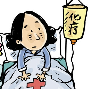 【广州肿瘤医院】广州哪家医院看肿瘤更好