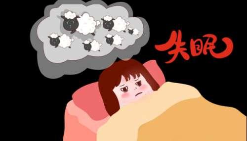 长期失眠困扰,服用膏方有用吗?【上海徐浦中医医院】